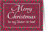 christmas cards for sister in law from greeting card universe