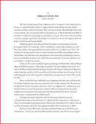 resume for student teachers exles of autobiographies inspirational an autobiography of a student resume for a job