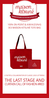 Curtain Call Costumes Size Chart by 3ce Maison Kitsune Tote Bag Red Stylenanda