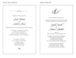 Proper Wedding Invitation Wording Simple Wedding Invitation Wording Samples Yaseen For