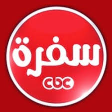 chaine tele cuisine cbc sofra tv channel frequency nilesat free channels to