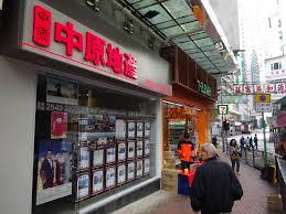 file hk sheung wan queen s road central welland shopping arcade