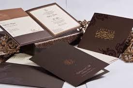 Wedding Invite Cards Wedding Invitation Card Printing Wedding Invitation Card