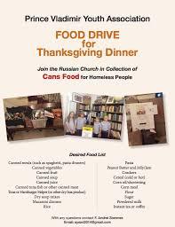 3rd annual food drive for thanksgiving dinner prince vladimir