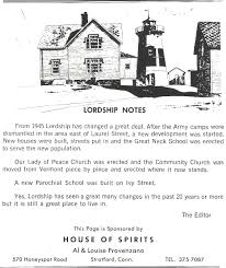 lordship development
