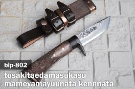 handmade kitchen knives uk tosa hammer forged blade toyokuni knives japan knives