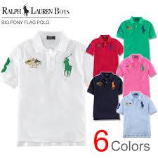 Jamaican Flag Shirt Rlmsp004 1 Jpg