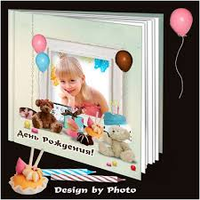 Photo Albums For Babies Free Psd Photo Album For Baby Pictures Gift For Birthday