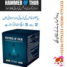 hammer of thor in chaman penis enlargement herbal product