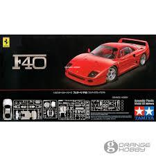 model f40 aliexpress com buy ohs tamiya 24295 1 24 f40 scale assembly car