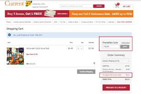 current catalog promotion coupon code inc coupon