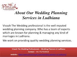 wedding planning services wedding planners in ludhiana vivaah the wedding professional