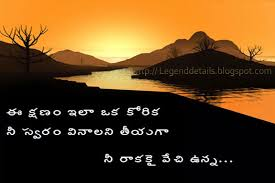 Birthday Love Letters For Her Beautiful Love Poetry In Telugu With Images Legendary Quotes