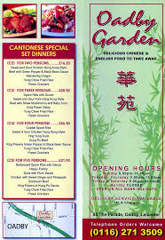 family garden chinese restaurant oadby gardens chinese restaurant on the parade leicester everymenu