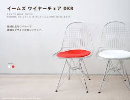 eames wire chairs dkr pooka office chair eames taking place イームズチェア