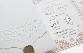 wedding card to design by louma unique luxury wedding invitations and stationery