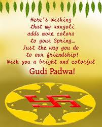 greetings for new year the maharashtrian happy new year gudi padwa greeting cards