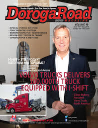 volvo truck dealership toronto volvo trucks delivers 100 000 th truck equipped with i shift