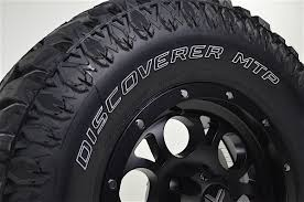 Cooper Light Truck Tires Cooper Discoverer Mtp Tire Review