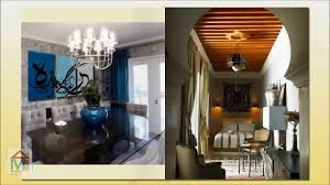 interior design online interior design course india decor color