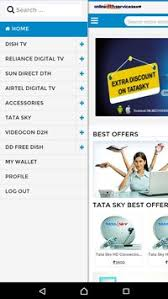 tata sky apk all dth dish tv tata sky shop apk free shopping app for