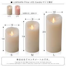 prs rakuten global market led candle led luminara pillar candle