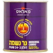 memorial candle palace 24 hour memorial candle kosherfamily online kosher