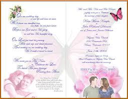 wedding invitation layout and wording hindu wedding cards wordings hindu wedding invitations wedding