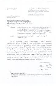 resume templates word accountant general kerala gpf closure bill ranjith kumar a k downloads