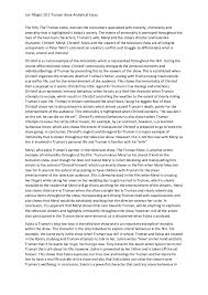 indoctrination movie criticism essay movie review custom