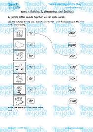word building 3 beginnings and endings teach my kids