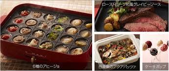 cuisines et d駱endances 不愛帶筆的黛比 愛代購 日本bruno 電烤盤代購