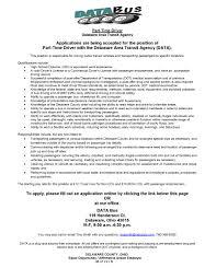dctb job application