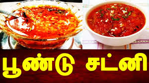 Red Kitchen Recipes - poondu satni recipe tamil kitchen recipes youtube