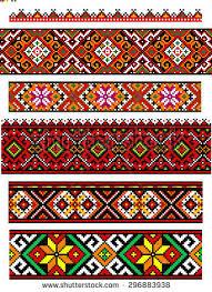 folk ukrainian ornaments stock vector 262422695