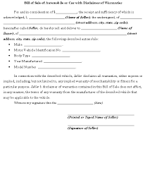 bill of sale of car with disclaimer of warranties form template
