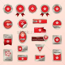 Hong Kong Flag Map Collection Of Made In Hong Kong Icons Vector Image 1594561