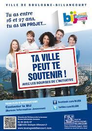 bureau ville la grand bij boulogne billancourt หน าหล ก เฟสบ ค