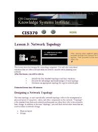 Design Home Network System by How To Design A Network Diagram Diagram Collections Wiring Diagram