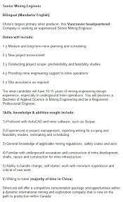 Engineering Resume Australia Senior Mining Engineer Mining Job In International Careermine