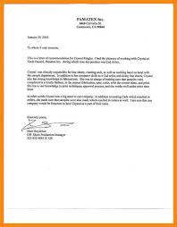 manager reference letter recommendation letter i joined qasr al