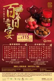 promo cuisine leroy merlin promotion cuisine ikea top affordable cuisine promotion cuisine