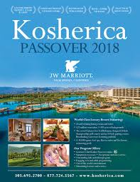 2018 passover program at the jw marriott desert springs resort spa