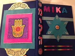 33 best siddur covers images on sons children and guys