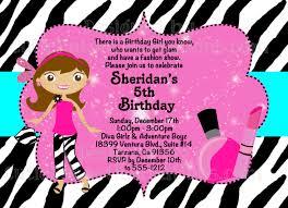 glamour birthday invitation printable or printed