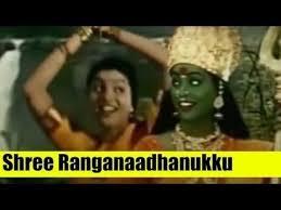 download film hantu comedy indonesia download film indonesia bila full movie exmai