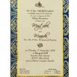 Pakistani Wedding Cards Design Shafiq Press Wedding Cards