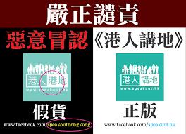proc鑚 verbal association changement bureau occupy central part 1