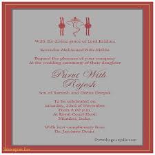 Indian Wedding Invitation Wording Wedding Invitation Elegant Wedding Invitation Wording In English