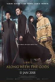 Along With The Gods We Cinemas Details